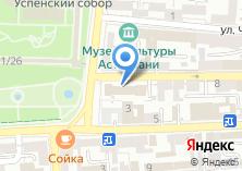 Компания «Агентство по занятости населения Астраханской области» на карте