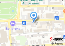 Компания «Русмедиа международная рекламная компания» на карте