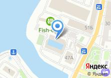 Компания «Спортивный центр морской и физической подготовки г. Астрахани» на карте