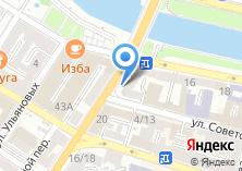 Компания «Магазин бланков и канцелярских товаров» на карте