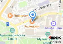 Компания «АстраханьАвиаТур» на карте