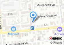 Компания «КС-Гидравлика» на карте