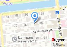 Компания «Комсомолец Каспия» на карте