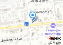 Компания «Автоком сеть магазинов автозапчастей» на карте