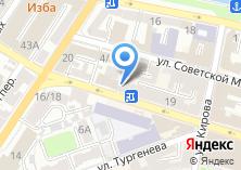 Компания «Санрайз» на карте