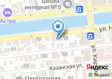 Компания «Министерство строительства и дорожного хозяйства Астраханской области» на карте