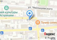 Компания «Нотариус Нуруллаева Э.Х» на карте