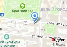 Компания «Al Pash Novomoskovskaya» на карте