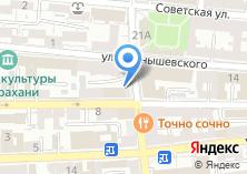 Компания «Городская Дума муниципального образования город Астрахань» на карте