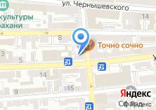 Компания «Шарлау» на карте