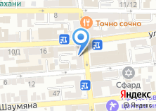 Компания «Алтын» на карте