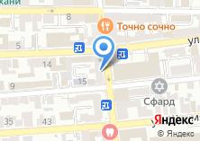 Компания «RPK Астрахань - Ремонт и диагностика ПК» на карте