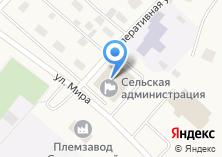 Компания «Администрация Кузнецовского сельского поселения» на карте