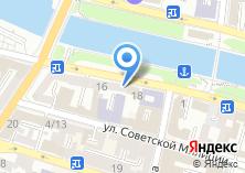 Компания «Вестник государственной регистрации» на карте