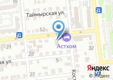 Компания «Многопрофильное агентство» на карте