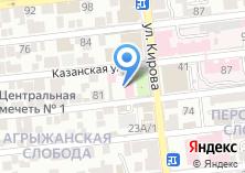 Компания «Областной клинический стоматологический центр» на карте