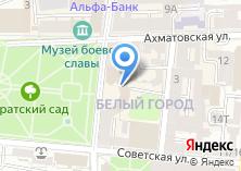Компания «Refresh.pro» на карте