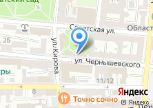 Компания «ЧИТАЙ ГОРОД» на карте