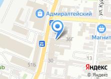 Компания «Отделка» на карте