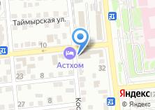 Компания «Энергомера-Юг» на карте
