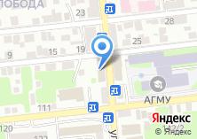 Компания «И-го-го» на карте
