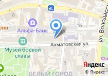 Компания «Fastmoney» на карте