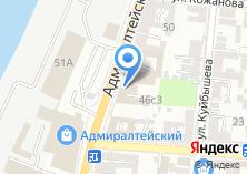 Компания «Рай авто» на карте