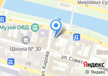 Компания «Астраханская экспертная организация» на карте