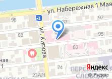 Компания «Новая Поликлиника-Астрахань» на карте