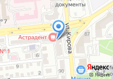 Компания «VKGsm» на карте