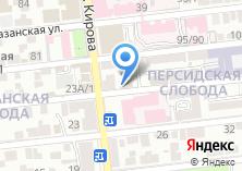Компания «Пельменная на ул. Епишина» на карте