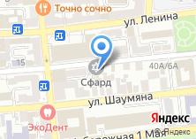 Компания «Сфард» на карте