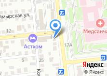 Компания «На Кубанской» на карте
