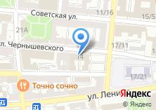 Компания «Астраханская Земельная Компания» на карте