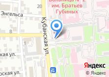 Компания «Астраханская противочумная станция» на карте