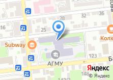 Компания «Астраханский государственный медицинский университет» на карте