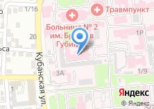 Компания «Городская клиническая больница №2 им. братьев Губиных» на карте