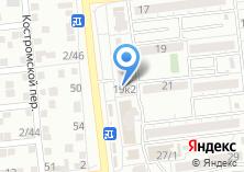 Компания «Магазин учебной литературы и игрушек» на карте
