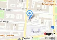 Компания «Агентство по делам архивов Астраханской области» на карте