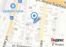 Компания «Лебеди» на карте