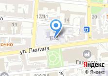 Компания «Детский сад №139 Золотое зернышко» на карте