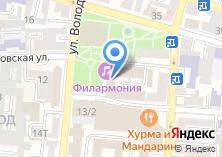 Компания «Астраханская государственная филармония» на карте