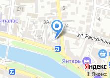 Компания «Центр аварийных комиссаров» на карте