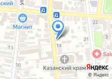 Компания «Домашний-Астрахань» на карте