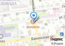 Компания «Варвакис» на карте