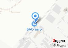 Компания «БАС-авто» на карте
