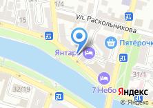 Компания «Городская поликлиника №8 им. Н.И. Пирогова» на карте