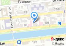 Компания «Автополив30» на карте