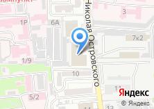 Компания «Авто Детали» на карте