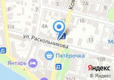 Компания «АстФото» на карте